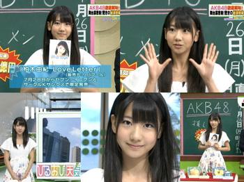 Kasiwagi-0726W.jpg