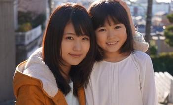 hirasawakokoro-koyaku-itsukoi_1-660x400.jpg